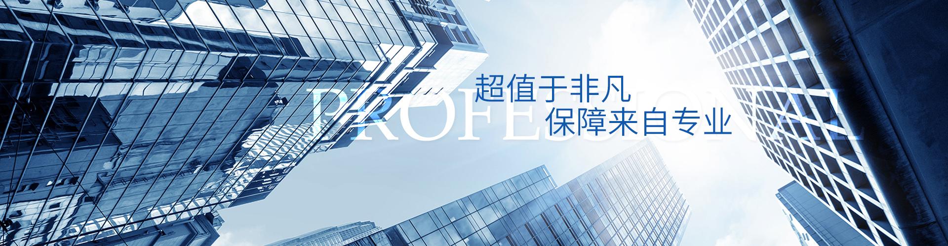 江苏金永利空调制造有限公司
